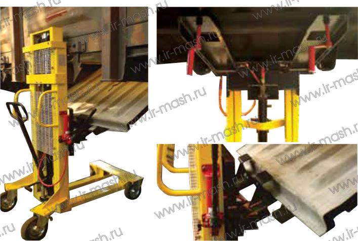 Установка для снятия и постановки крышек люков полувагонов УСПЛ-1