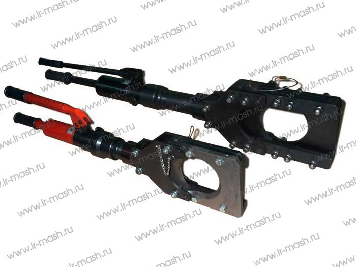 Ножницы кабельные гидравлические